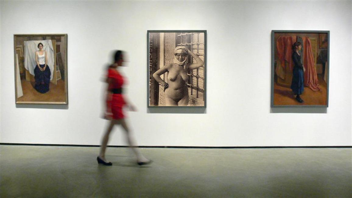 Poringa Art Gallery, hoy Sala Vintage Arabe