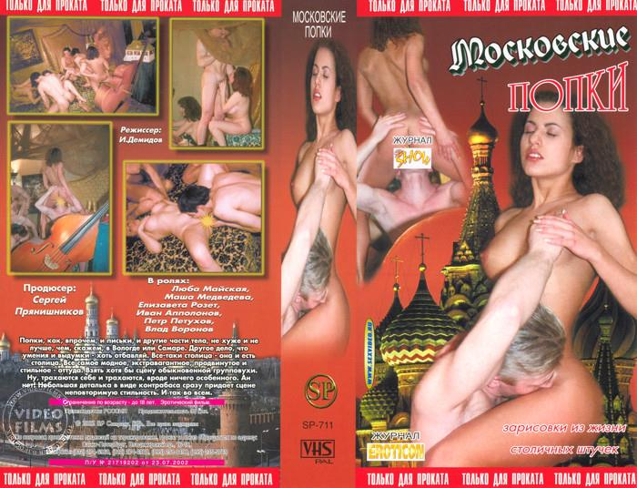 порно онлайн 2011 русские смотреть