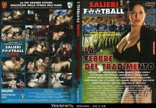 Salieri Football 2
