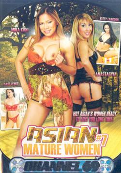 Asian.Mature.Women.7