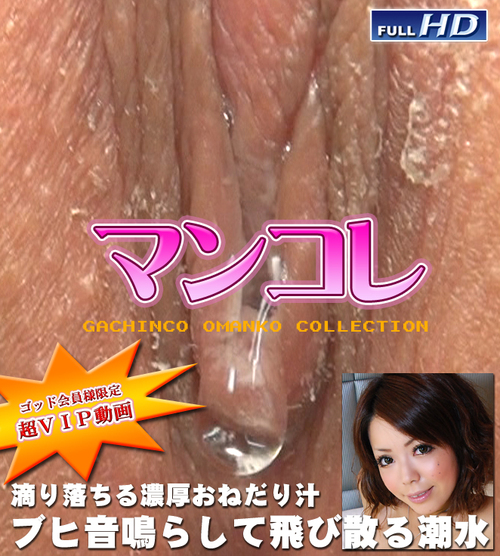Japan Porn, Masturbation -Studio: Gachinco Japan Porn, Masturbation 1080 HD ...