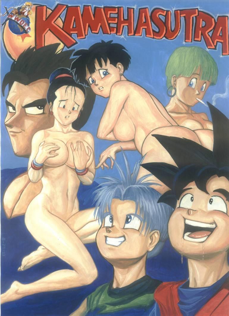 dragon ball kamehasutra a color -incesto- (comic español) +