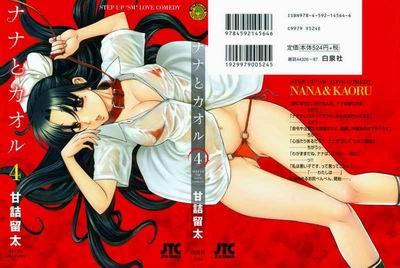 Amazume Ryuta - Nana to Kaoru vol.04 comic