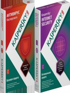 Kaspersky 2013 v13 Kaspers