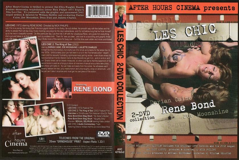 dvd-eroticheskie-filmi