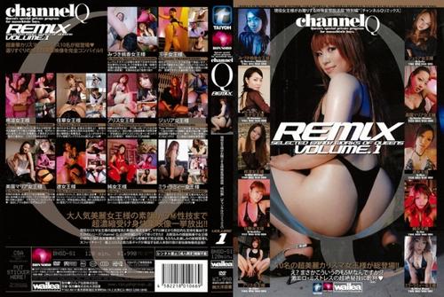 BNSD-S1 Remix Volume 1-10 BDSM JAV Femdom