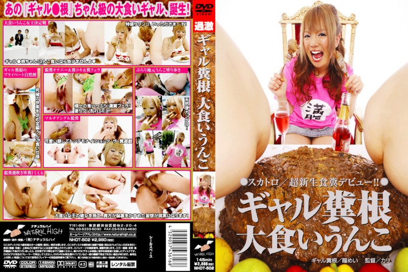 Natural high - Nhdt-502 - Girls eating shit Asian Scat Scat